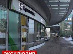 Rus medyası yayınladı... Türk bankasına kar maskeli baskın