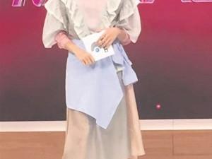 Asena Atalay'ın kıyafeti yine olay oldu