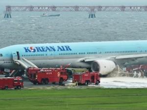 Kore Havayolları Uçağında Yangın