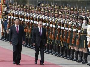 Putin'in Çin ziyaretinden görüntüler