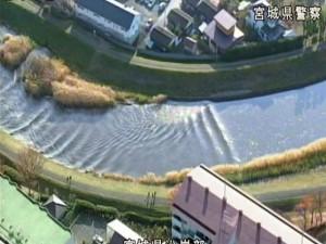 Japonya'da büyük deprem !