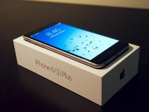 iPhonelara zam geliyor !