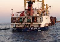 Antalyada Batan Kuru Yük Gemisi İle İlgili Açıklama