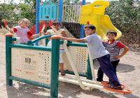 Aksarayda Köylere Çocuk Parkı