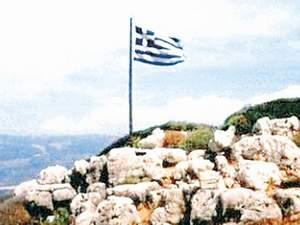 Kardak kayalıklarına Yunan adı verildi