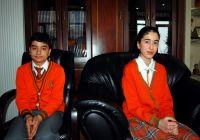 İmkb İlköğretim Okulu'nun Büyük Başarısı
