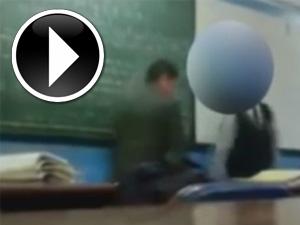 Sınıfta kemerle dayak skandalı