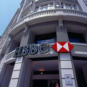 Dev banka Türkiye'den çıkıyor mu ?