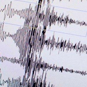Akdeniz'de yine deprem !
