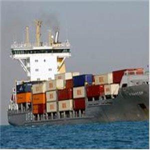 İran ABD'nin gemisine el koydu
