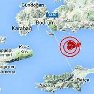 50 dakikada 11 deprem !