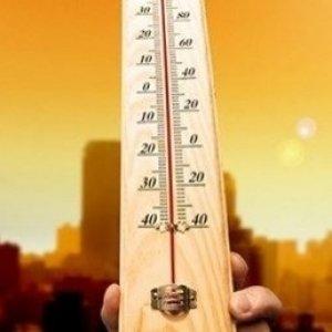 Türkiye'yi sıcak günler bekliyor !
