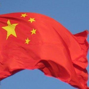Çin'den Türkiye uyarısı !