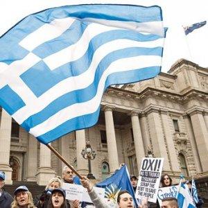 Yunanistan'da istifa bombası