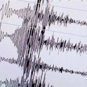 Şırnak'ta deprem salladı !