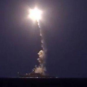 Rusya'nın füzeleri İran'a düştü !