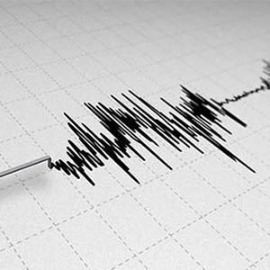 ABD'de korkutan deprem !