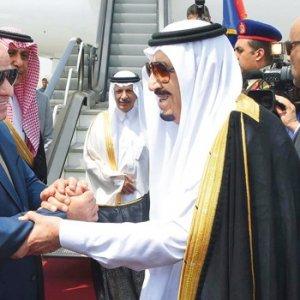Suudi Arabistan'a verilen iki ada olay oldu