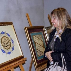 Gaziantep'in Gözü Bu Sergide