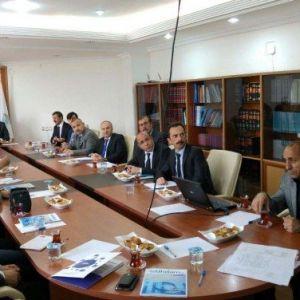 """Bitlis'te """"İl İstihdam Ve Mesleki Eğitim Kurulu"""" Toplantısı"""
