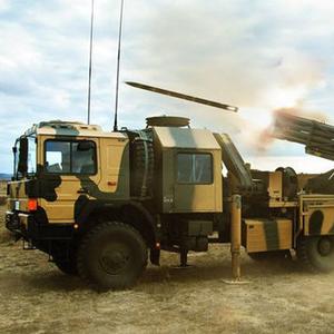İşte TSK'nın yeni bombası ! 25 km'den vuracak