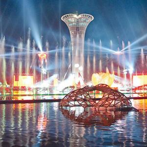 EXPO 2016 Antalya bugün açılıyor !