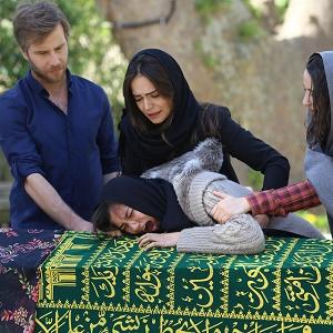 Meral'in anne acısı