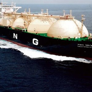 Türkiye'den 'enerji' atağı ! Nijerya'dan gelecek