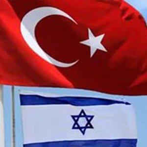 İsrail 5 alanda işbirliği yapacak !