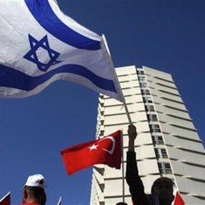 İsrail Türkiye ile anlaşmayı onayladı !