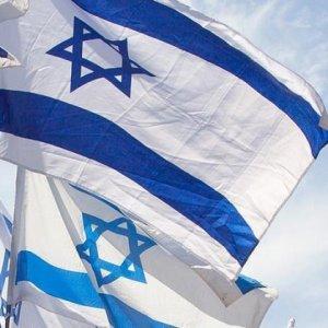 İsrail'den pes dedirten karar !