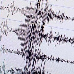 Korkutan uyarı ! Her an deprem olabilir