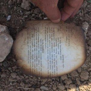 FETÖ elebaşının ismi, yanmış belgeler arasından çıktı