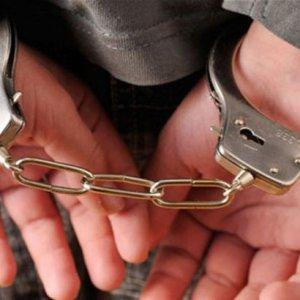 27 BDDK müfettişine tutuklama talep edildi
