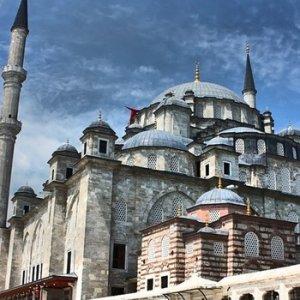 Fatih Camii'nde bulunmuştu ! Sahibi tutuklandı