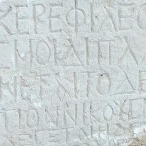 Karaman'da tarih fışkırdı