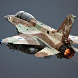 Suriye ordusu: İsrail savaş uçağını düşürdük