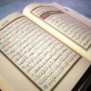 FETÖ çalıntı soruları verirken Kur'an'a el bastırmış