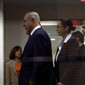 Netanyahu'nun koruma sayısı şaşırttı
