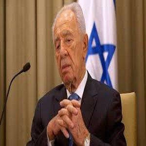 Simon Peres'in cenaze töreninden kareler