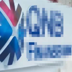 Finansbank'ın ismi ve logosu değişti