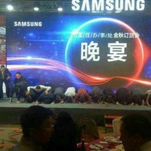 Samsung'un yöneticileri böyle özür diledi