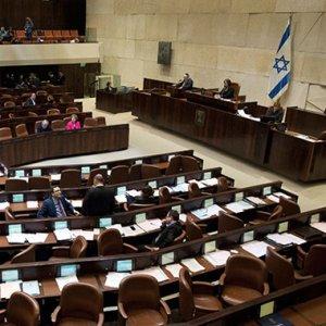 İsrail'e ezan tepkisi! Herkes pencerelere koştu