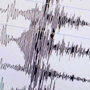 O ilimizde korkutan deprem !