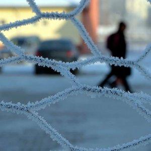 En düşük hava sıcaklığı Ardahan'da ölçüldü