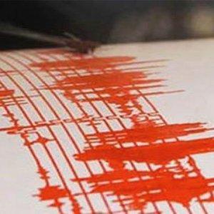 Çin'de deprem !