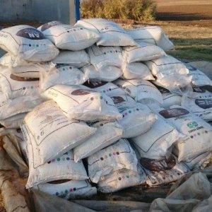 Diyarbakır'da 2.5 ton patlayıcı ele geçirildi