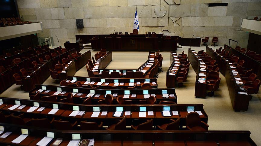 İsrail'de ezan yasağı ile ilgili sürpriz karar