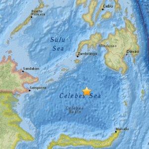 Pasifik Okyanusu'nda şiddetli deprem !