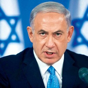 Netenyahu'dan İran'a: ''Düşmanınız Değiliz''
